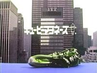 キユーピーマヨネーズ 1981年-01
