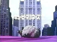 キユーピーマヨネーズ 1981年-02