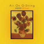 『G線上のアリア~SHARP AQUOS CM Songs~ / Air On G-String -AQUOS CM Songs-』